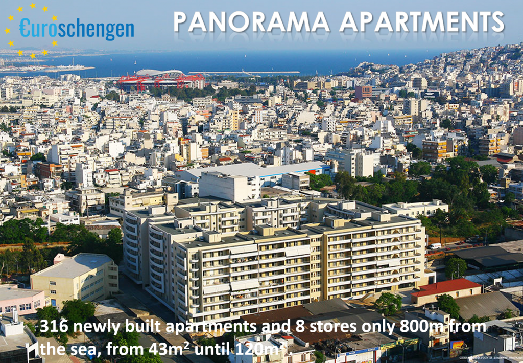 Panorama Project in Piraeus Area, Athens RES-6